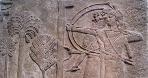 Assyrian-Archers