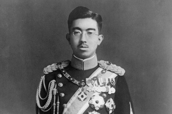 emperor hirohito Crown prince hirohito (april 29, 1901 - january 7, 1989) was later to reign over the japanese empire as the showa emperor from 1926 to 1989 he was known in the west by his given name hirohito (he had no surname.