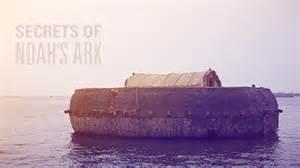 Noah's Ark NOVA